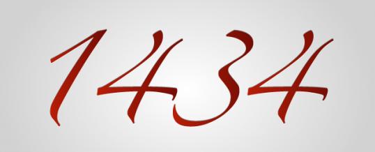 Hidschri – Neujahr